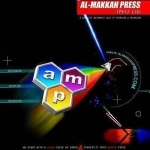 Al Makkha Press (Pvt) Ltd.